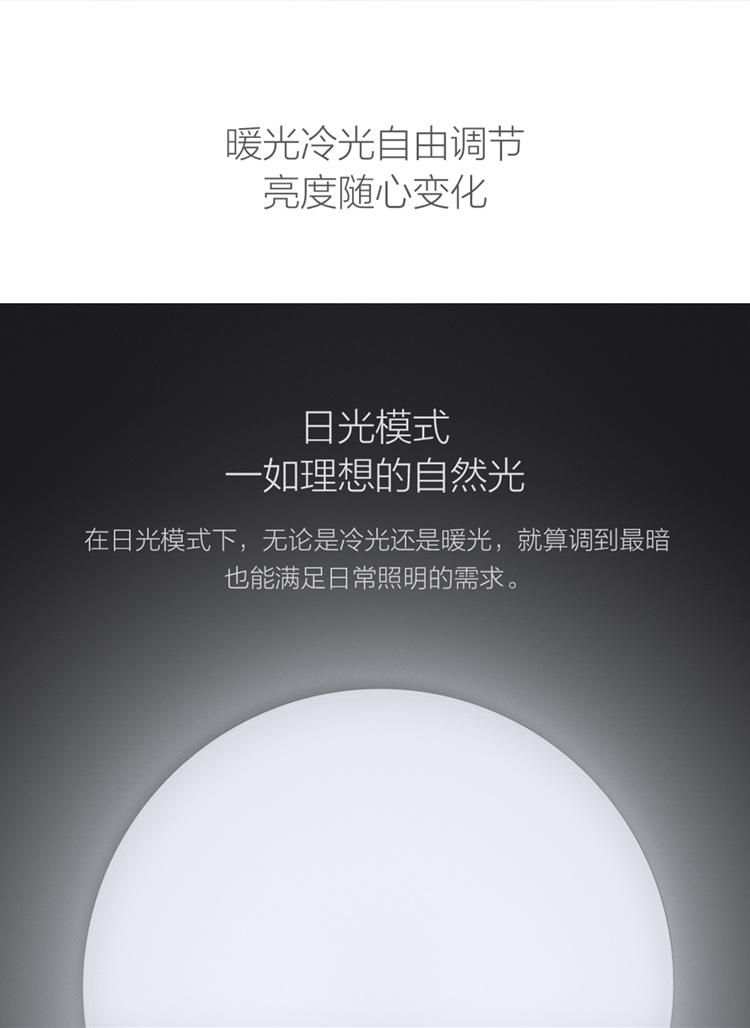750_切图_04.jpg