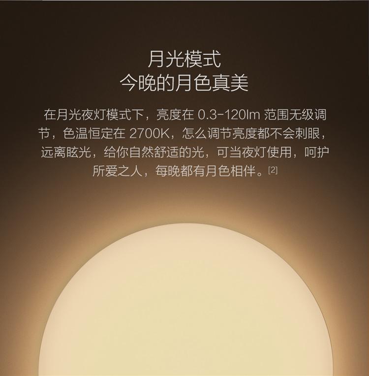 750_切图_05.jpg