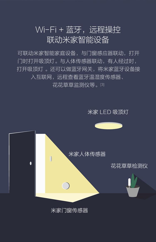 750_切图_09.jpg